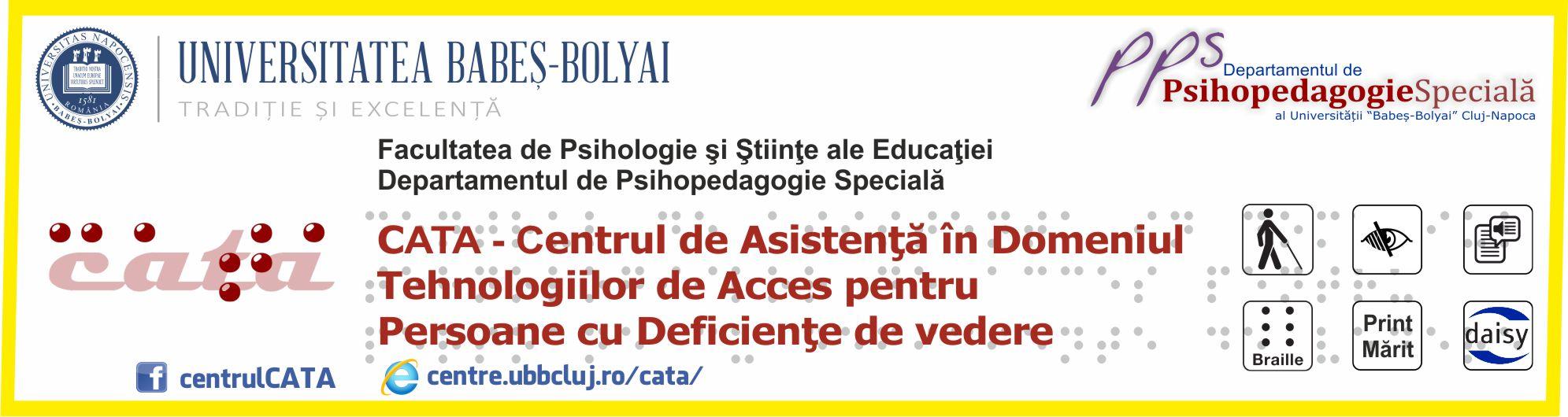 logo - Centrul de Asistenta in domeniul tehnologiilor de acces pentru persoane cu deficiente de vedere